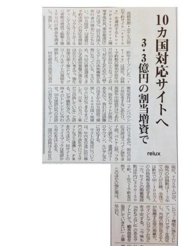 0921旬刊旅行