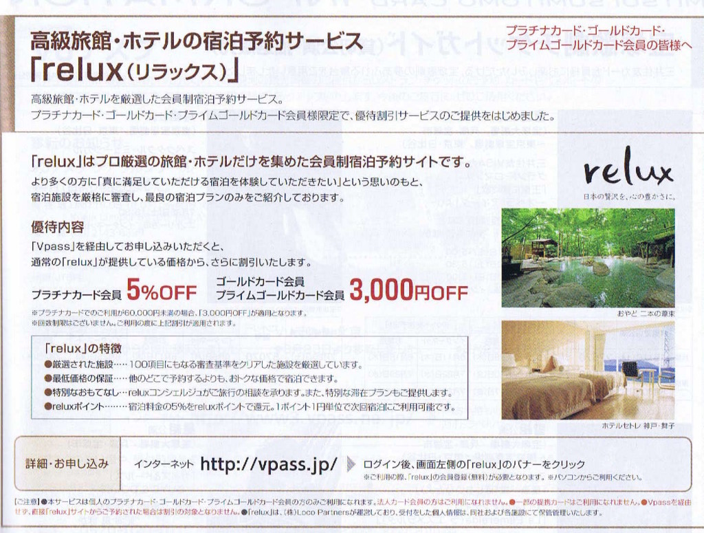 wordpress 記事2
